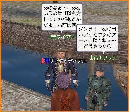 2010-03-13_23-36-42-004.jpg