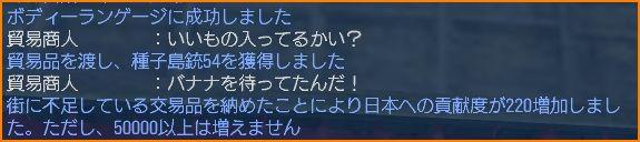 2010-03-24_01-44-33-002.jpg