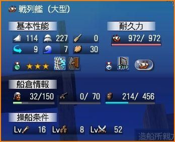 2010-03-25_21-30-07-001.jpg
