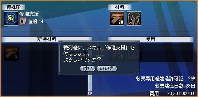 2010-03-25_21-30-07-003.jpg