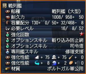 2010-03-25_21-30-07-006.jpg