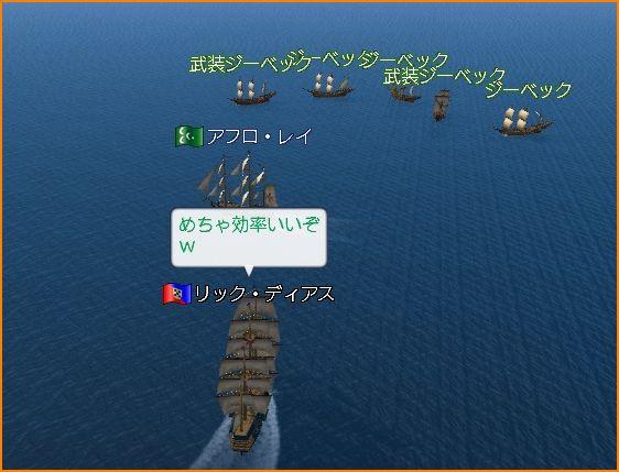 2010-03-27_19-27-04-009.jpg