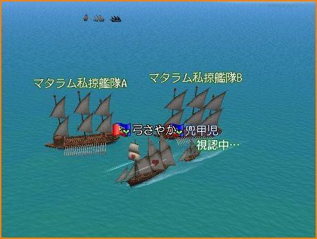 2010-03-30_23-03-42-002.jpg