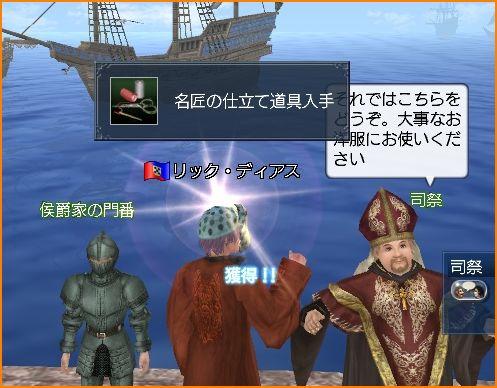 2010-04-05_01-24-52-002.jpg