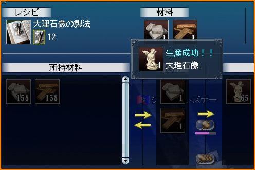 2010-04-06_01-30-29-001.jpg