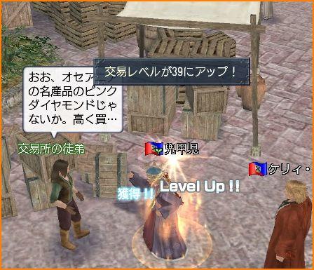 2010-04-09_00-39-51-003.jpg