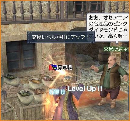 2010-04-09_00-39-51-005.jpg
