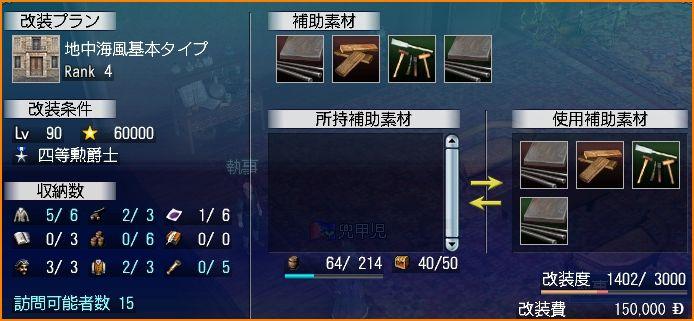 2010-04-09_00-39-51-008.jpg