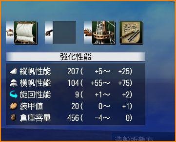 2010-04-11_18-10-40-001.jpg