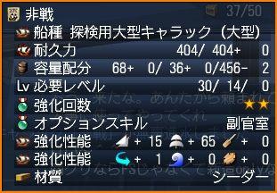 2010-04-11_18-10-40-002.jpg