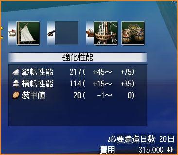 2010-04-11_18-10-40-003.jpg