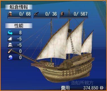 2010-04-11_18-10-40-004.jpg