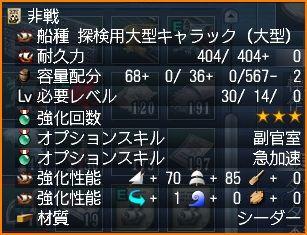 2010-04-11_18-10-40-005.jpg