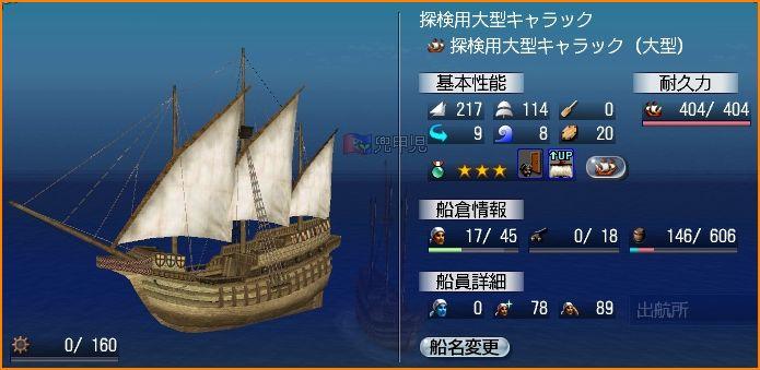 2010-04-11_18-10-40-006.jpg
