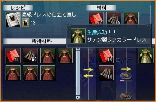 2010-04-24_09-37-29-002.jpg