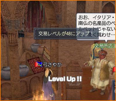 2010-04-24_09-37-29-003.jpg
