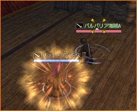 2010-04-27_20-35-10-004.jpg