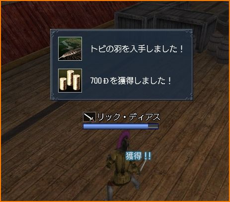 2010-04-27_20-35-10-005.jpg