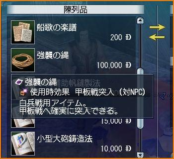 2010-04-27_20-35-10-006.jpg
