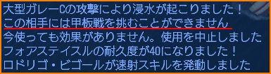 2010-04-27_20-35-10-008.jpg