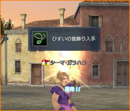 2010-05-05_10-14-40-007.jpg