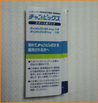 2010-05-10_23-10-01-001.jpg