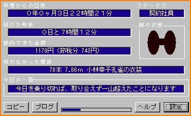 2010-05-10_23-10-01-004.jpg