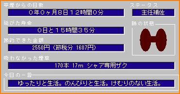 2010-05-22_14-13-52-001.jpg
