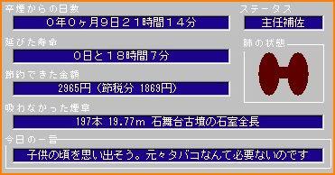 2010-05-22_14-13-52-002.jpg