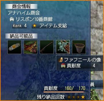 2010-05-22_14-13-52-005.jpg