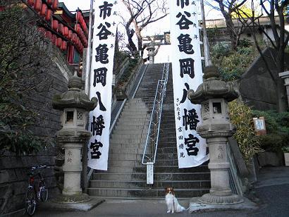 亀岡八幡宮1