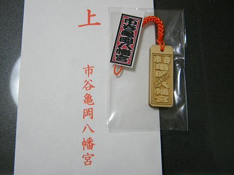 彫り札守り1