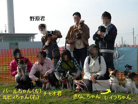 P-1参加者全員