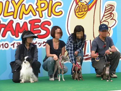 小型犬トーナメント入賞者