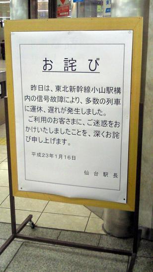 2011011612230000.jpg