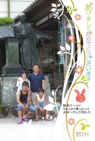 2011_convert_20110103134945.jpg