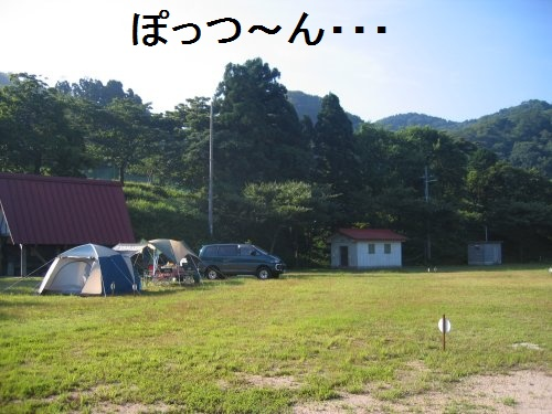 image1465225.jpg