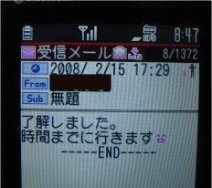 image3221277.jpg