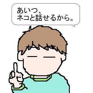 image352699.jpg