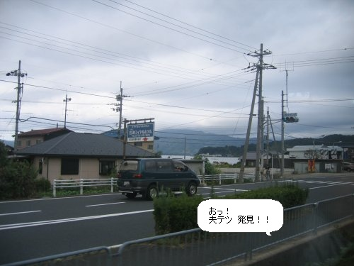 image4061428.jpg