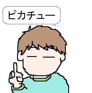 image6683696.jpg