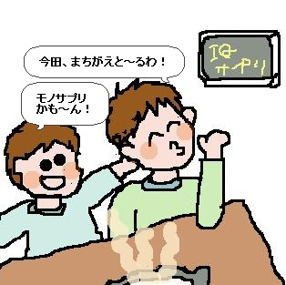 image8111434.jpg