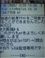 image9189307.jpg