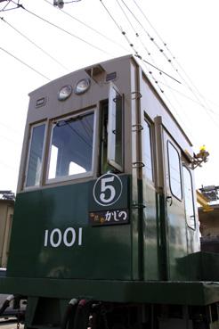 rie1569.jpg