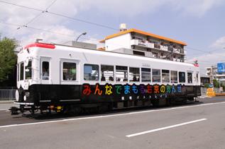 rie3575.jpg