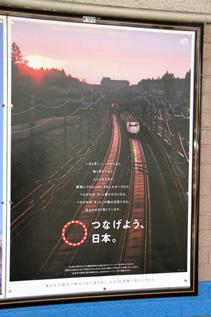 rie3581.jpg