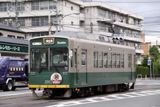 rie3594.jpg