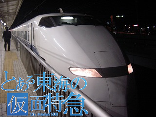 DSC02520.png