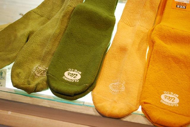ues_socks.jpg