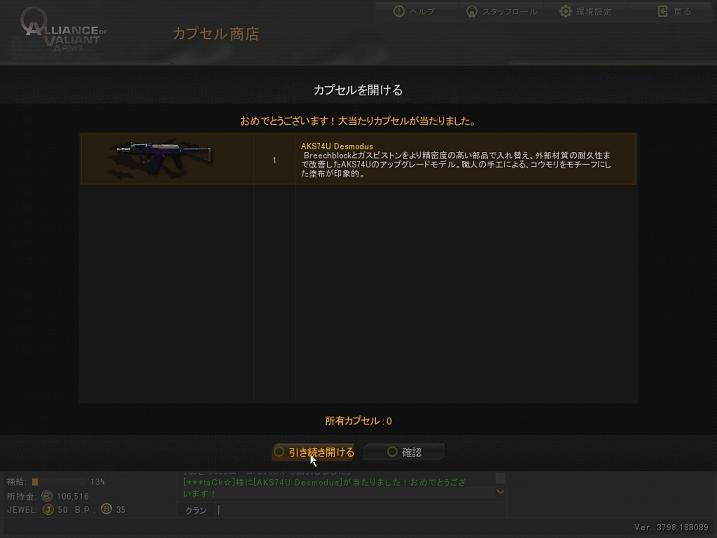 AKS74 Desmodus